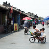 "Afternoon on Hohhot's ""old street"""