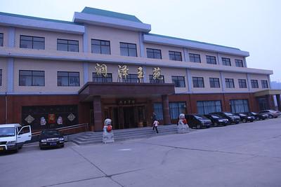 G110, ??? Changping, Beijing Shi, China