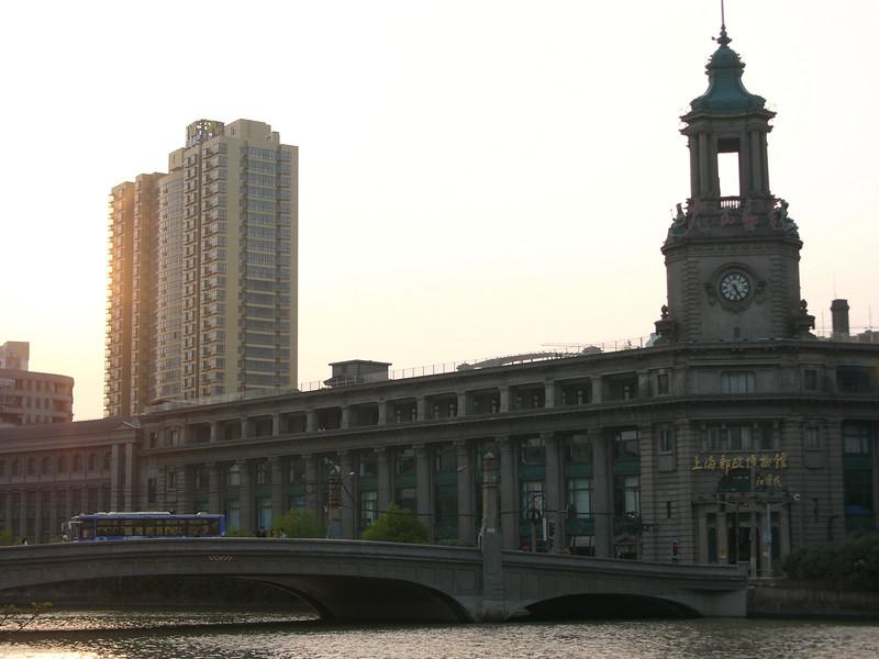 Shanghai Postal Museum 上海郵政博物館