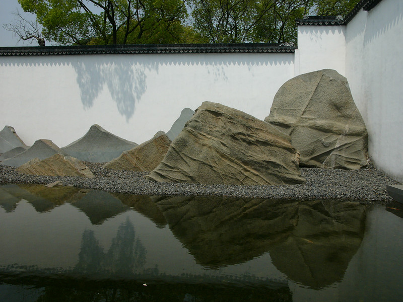 Suzhou Museum by I M Pei 蘇州博物館