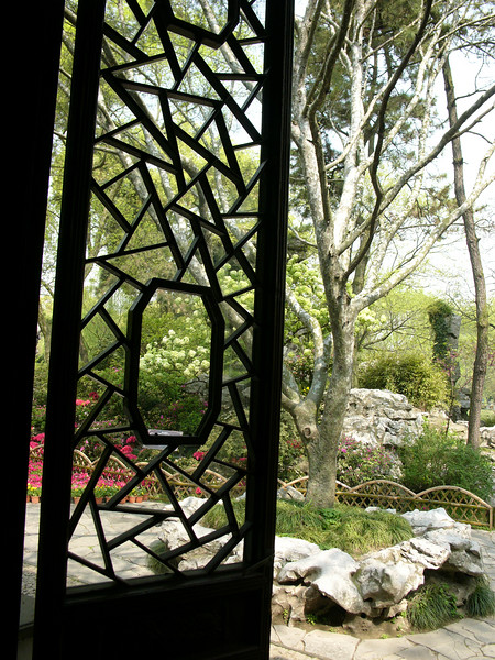 Zhuozheng Yuan (The Humble Administrator's Garden) 拙政園