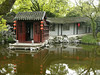 Tuisi Yuan (Retreat and Reflection Garden) 退思園