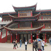 Tourist office/cable car centre at Xishan.