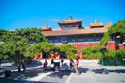 Lama Buddhist Temple