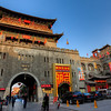 LuoYang Walled City