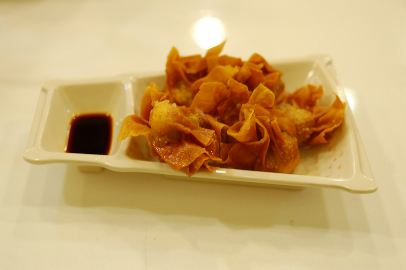 Our first plate of Cantonese deep-fried wontons