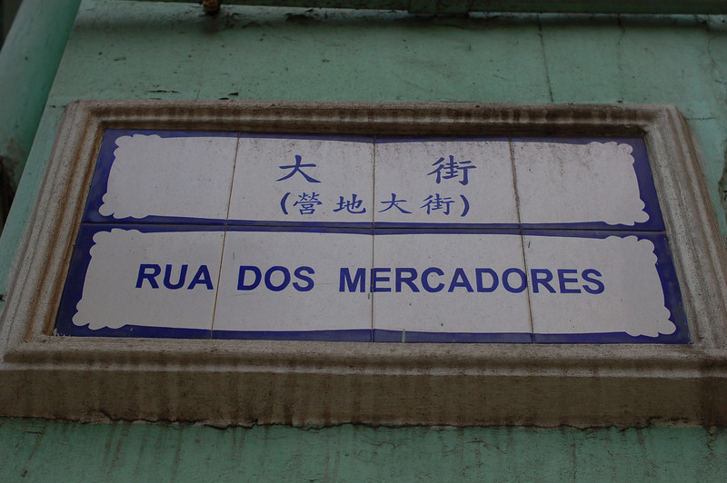 Portuguese is still an official language in Macau