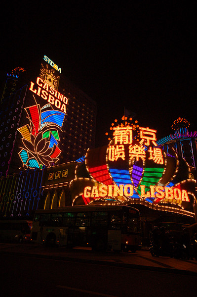 The most famous of Macau's casinos, The Lisboa