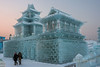 Ice temple at sunset, Harbin Ice Festival