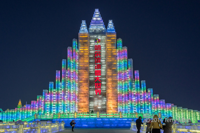 Huge multi-coloured lego-like building, Harbin Ice Festival,China
