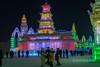 Ice pagoda with multi-coloured lights, Harbin Ice Festival, China