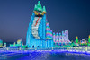 Ice skyscrapted in shades of blue,Harbin Ice Festival,China