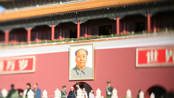 Portrait of Mao, Tian'An Men Square, Beijing, China