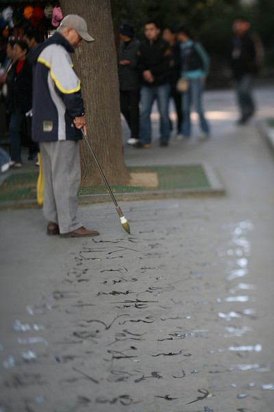 Calligrapher in the Park, Beijing, China