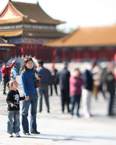 Tourists, Forbidden City, Beijing, China
