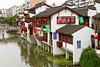 Waterway and canal in the water village of Qibao, China, Asia.