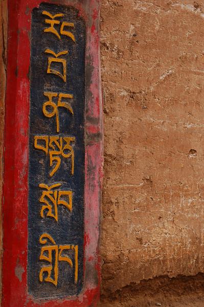 Tibetan script on a monastery building