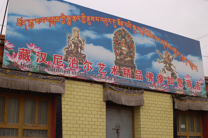 Hide the satisfied store in statue of Buddha in exquisite article in Nepalese art in han ?!?!?
