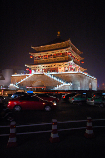 The Xi'an Bell Tower