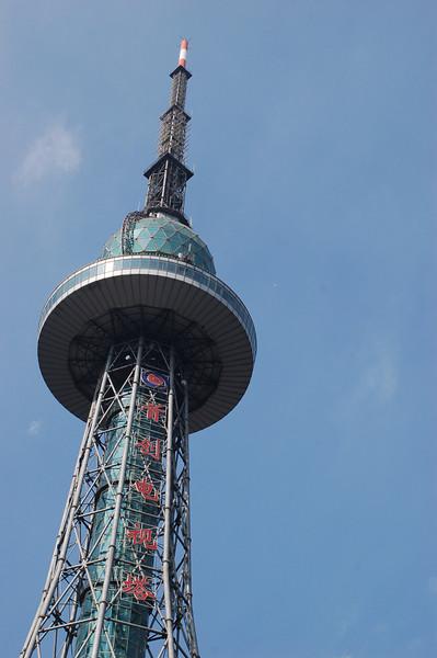 The Qingdao TV Tower