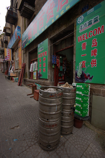 Tsintao beer by the keg