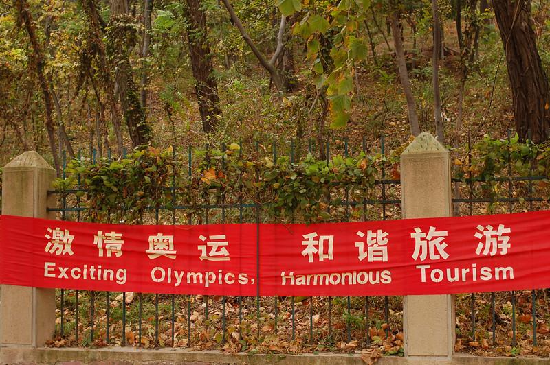 China is just so damn harmonious