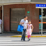 Crossing Fuzhou Road
