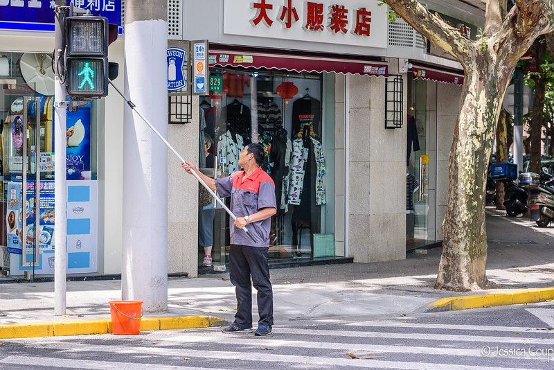 Washing the Traffic Signal