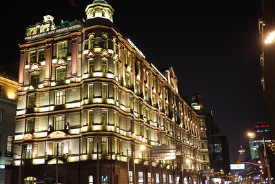 Large building lit up nicely in Shanghai, China