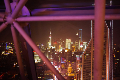 Views of Shanghai from The Radisson, China
