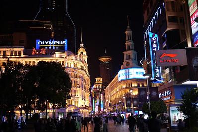 Shopping Street in Shanghai, China