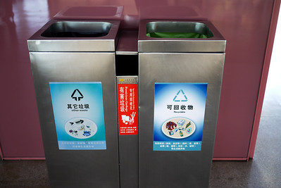 Recycling in Shanghai, China
