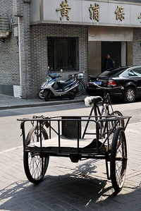 The streets of Shanghai, China