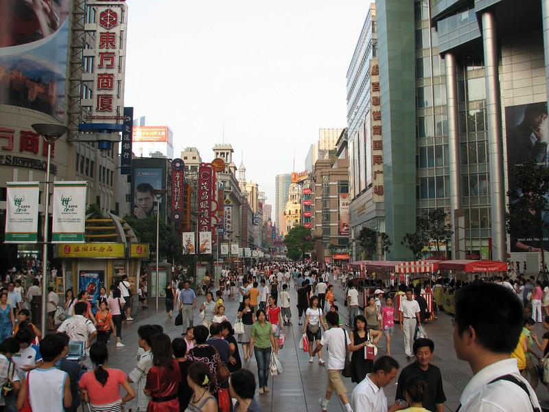 南京路 Nanjing Rd.