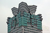 Westin Financial Hotel & Business Center top