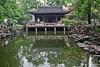 Yuyuan Gardens carp pond and Pagoda