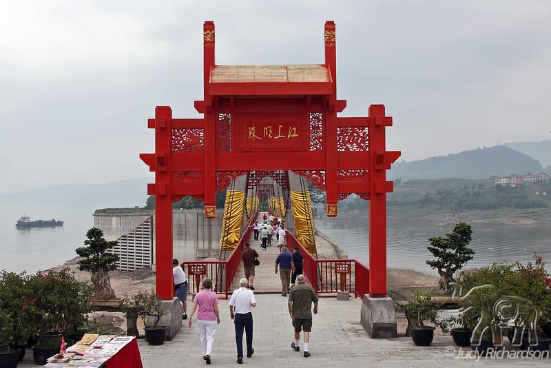 Suspension bridge to Shibaozhai Pagoda