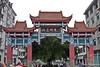 Entrance to the pedestrian walk and the suspension bridge to Shibaozhai Pagoda
