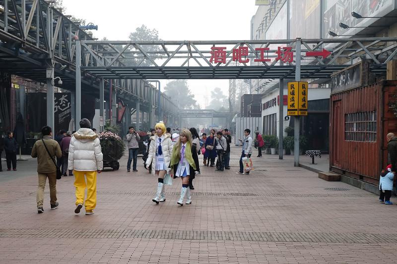 Sichuan201312-221