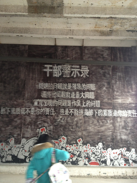 Sichuan201312-205