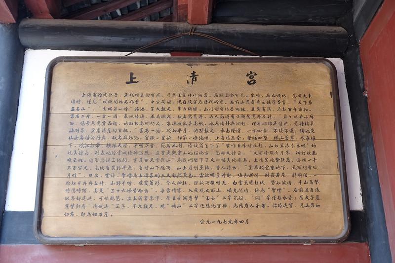 Sichuan201312-118