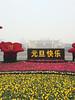 Sichuan201312-240
