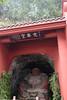 Sichuan201312-056
