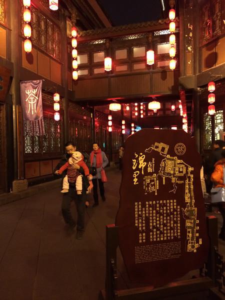 Sichuan201312-151
