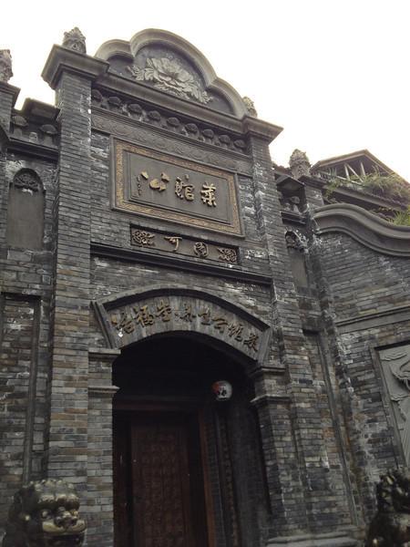 Sichuan201312-183