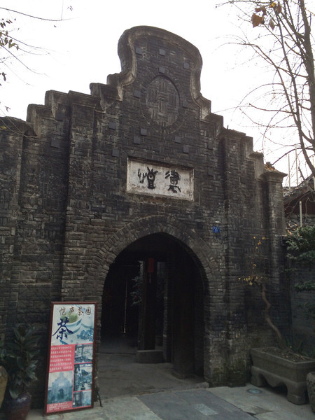 Sichuan201312-184