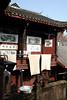 Sichuan201312-128