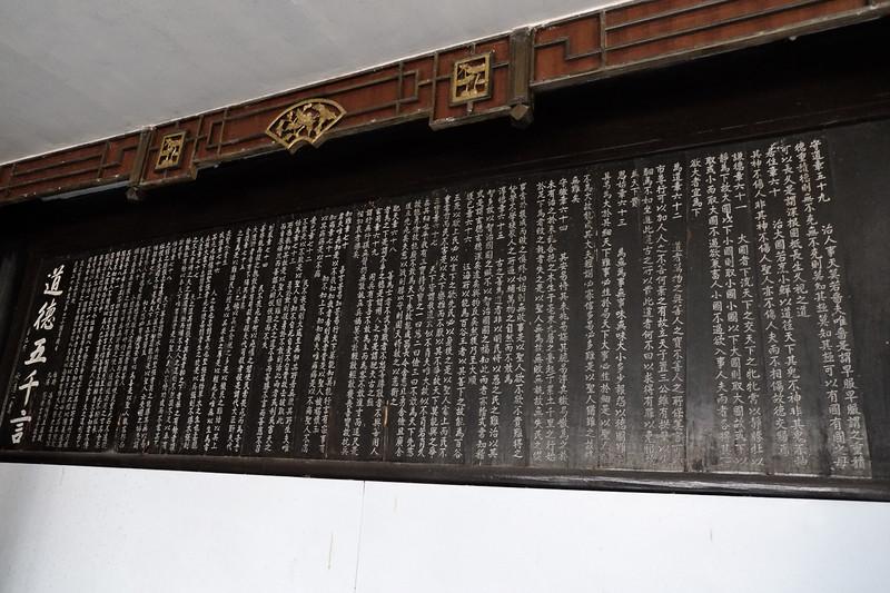 Sichuan201312-126