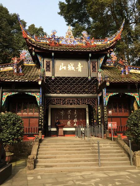 Sichuan201312-105