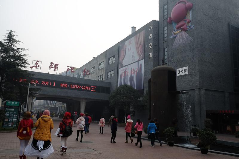 Sichuan201312-202